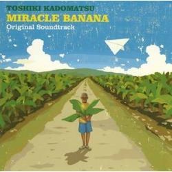 Miracle Banana (Original Soundtrack) (IMPORT)