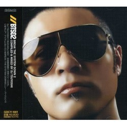 Break the System Down 2 / Various (IMPORT)