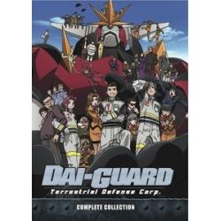 Dai Guard Complete TV Series