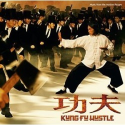 Kung Fu Hustle (Original Soundtrack) (IMPORT)