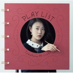 Play List (IMPORT)