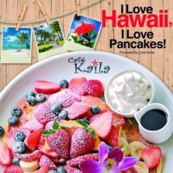 I Love Hawaii. I Love Pancakes! (IMPORT)
