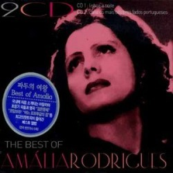 Best of Amalia Rodrigues (IMPORT)