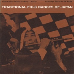 Trad Folk Dances Japan / Various found on Bargain Bro India from Deep Discount for $11.89