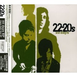 22 Days EP-Japan Only Tour EP (IMPORT)