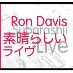 Subarashii Live