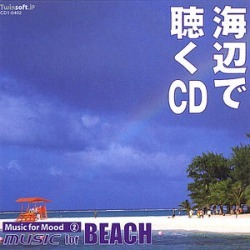 Music for Mood 2: Music for Beach found on Bargain Bro India from Deep Discount for $10.18