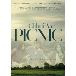 Chhutii Aar Picnic found on Bargain Bro India from Deep Discount for $12.98