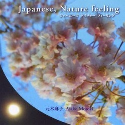 Japanese Nature Feeling