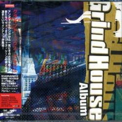 Grindhouse Album / Various (IMPORT)