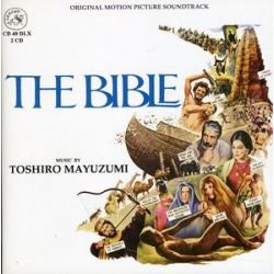 Bible (IMPORT)
