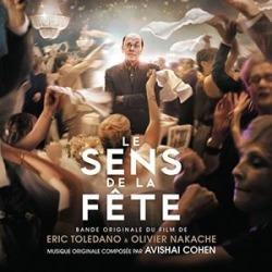 Le Sens De La Fete / Various (IMPORT)