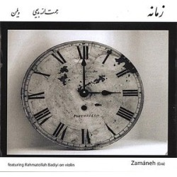 Zamaneh Era found on Bargain Bro Philippines from Deep Discount for $19.41