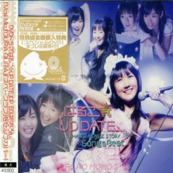 Haruko Up Date-Songs Best (IMPORT)