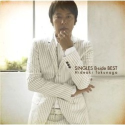 Singles B-Side Best (IMPORT)