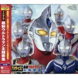 TV Size (Saishin Ultraman Thema) (Original Soundtrack) (IMPORT)