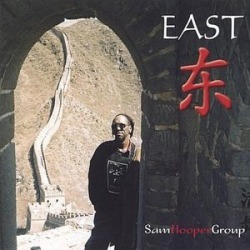 East found on Bargain Bro India from Deep Discount for $18.50
