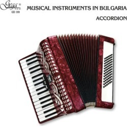 Musical Instruments in Bulgaria