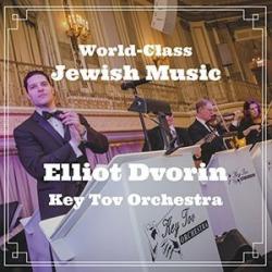 World-Class Jewish Music