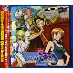 One Piece Best Album 2 / Various (IMPORT)