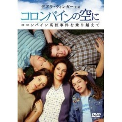 TV Program (IMPORT)