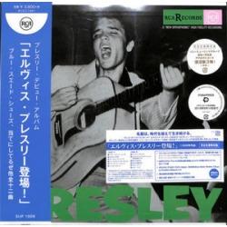 Elvis Presley (Japanese Pressing) (IMPORT)