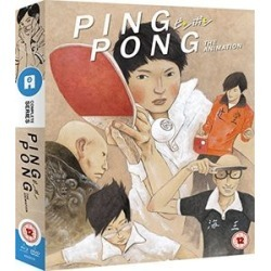 Ping Pong (IMPORT)