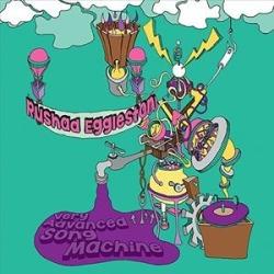 Very Advanced Song Machine