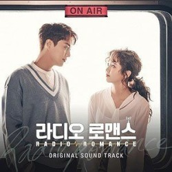 Radio Romance (Original Soundtrack) (IMPORT)