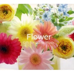 Flower-Gift for Piano Music (IMPORT) found on Bargain Bro India from Deep Discount for $25.05