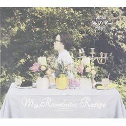 My Romantic Recipe (IMPORT)