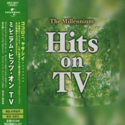 Hits on TV / Various (IMPORT)