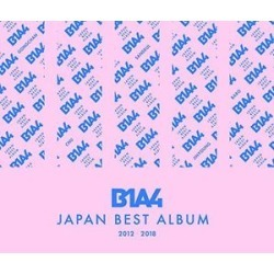 B1A4 Japan Best Album 2012-2018 (IMPORT)