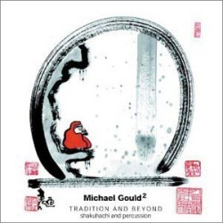 Michael Gould2: Tradition & Beyond found on Bargain Bro Philippines from Deep Discount for $19.14