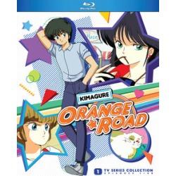 Kimagure Orange Road: Complete Tv Series