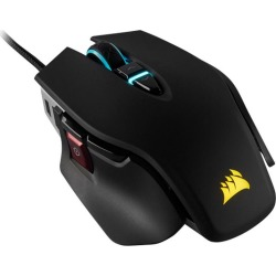 M65 RGB Elite FPS Wired Mouse PC Corsair Available At GameStop Now!