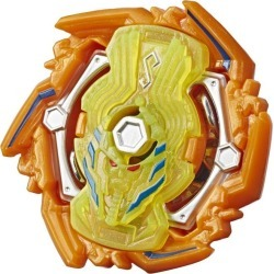 Beyblade Hypersphere Single Pack (Assortment) Hasbro, Inc. Available At GameStop Now!