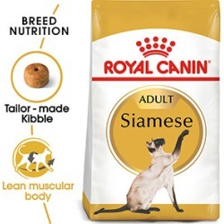 Royal Canin Feline Breed Nutrition Siamese Dry Adult Cat Food 10Kg found on Bargain Bro UK from Pets at Home