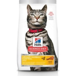 Hill's Science Diet Adult Urinary & Hairball Control Chicken Recipe Dry Cat Food, 7 lb. Bag