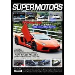SUPER MOTORS Magazine Subscription, 6 Issues, Cars magazines.com