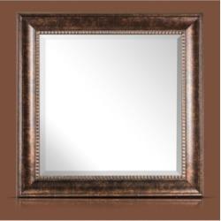 American Art Decor Hartley Beveled Wall Vanity Mirror