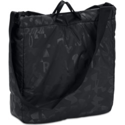Under Armour Motivator Tote Bag found on Bargain Bro India from Macys CA for $23.62