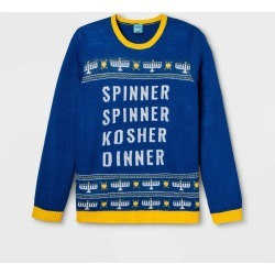 Gender Inclusive Spinner Spinner Kosher Dinner Plus Size Sweater - Blue 1X, Adult Unisex, Size: 1XL