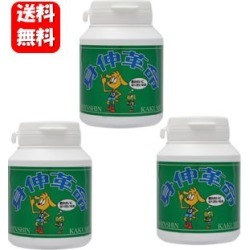 Popular supplement ♪ supplement supplement period of growth child Jr. child kids growth supplementation health maintenance supporting the making of body of the child of the 身伸革命 (niece writing it silently) three cases (with 200 mg of *900 drop) peri