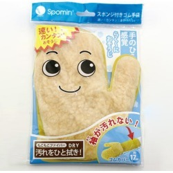 It is person wiping cleaning gloves / cleaning goods in a fiber dry dirt like swelling gloves スポミン with sponge