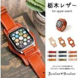 Apple watchband leather apple watchband 44mm apple watchband 42mm apple watchband leather genuine leather Tochigi leather 38mm 40mm apple watch series four cases apple watch series 4 band apple watch band leather Lady's men fashion