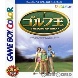 [GBC] A golf king (THE KING OF GOLF)(19990716)