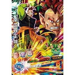 King Of World God Sr Of The Dragon Ball Heroes Jm04 Bullet Hj447 South