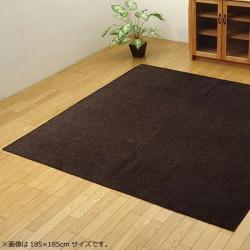 "Chenille carpet ""モデルノ"" brown approximately 200*250cm 4599239"
