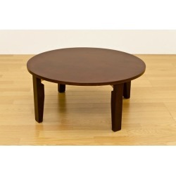 It includes the NEW roundtable / folding low table dark brown wooden woodgraining postage!